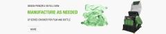 GE 经济型回收塑料粉碎机