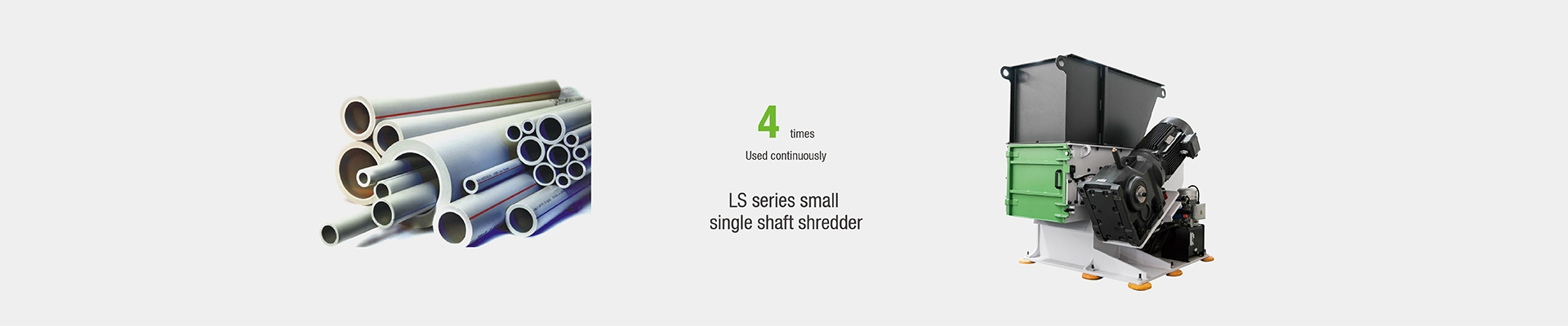 LS Series Plastic Waste Single Shaft Shredder With Small Volume And Wall Thickness